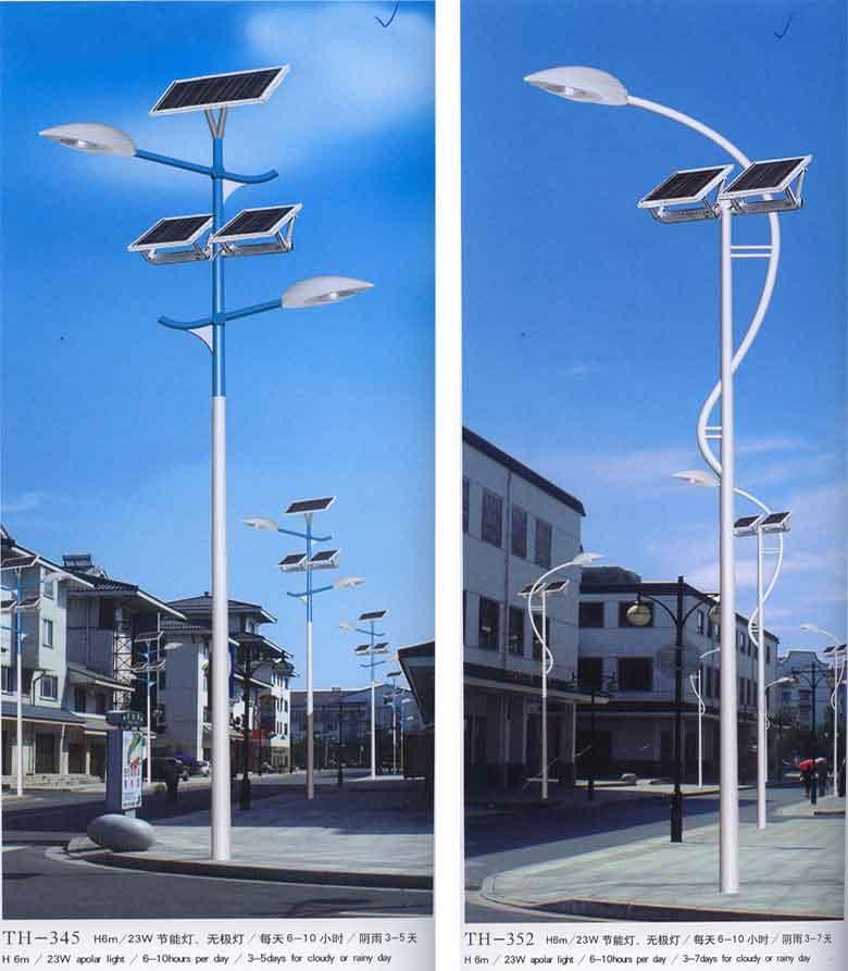 LED太陽能路燈