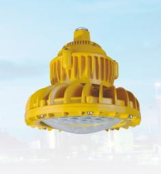 LED免保護防爆燈